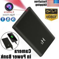1080P Mini DVR Hidden Spy Camera Power Bank Night Vision Vid