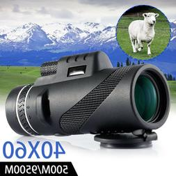 Diconna 40X60 Day&Night Vision Dual Focus HD Optics Zoom Mon