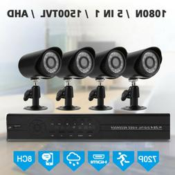 4ch 1080n night vision home security camera