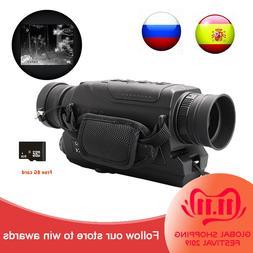 5X40 Digital <font><b>Night</b></font> <font><b>Vision</b></