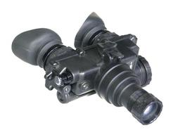 ATN PVS7 Gen 3W, Night Vision Goggles