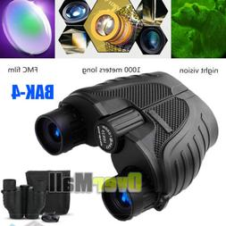 Day & Night Vision 10X25 High Power Zoom Optical Binocular T