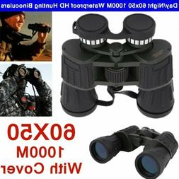 day night 60x50 military army zoom powerful