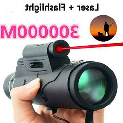 Extra Long 30000M Compass Flashlight+infrared Distance Night