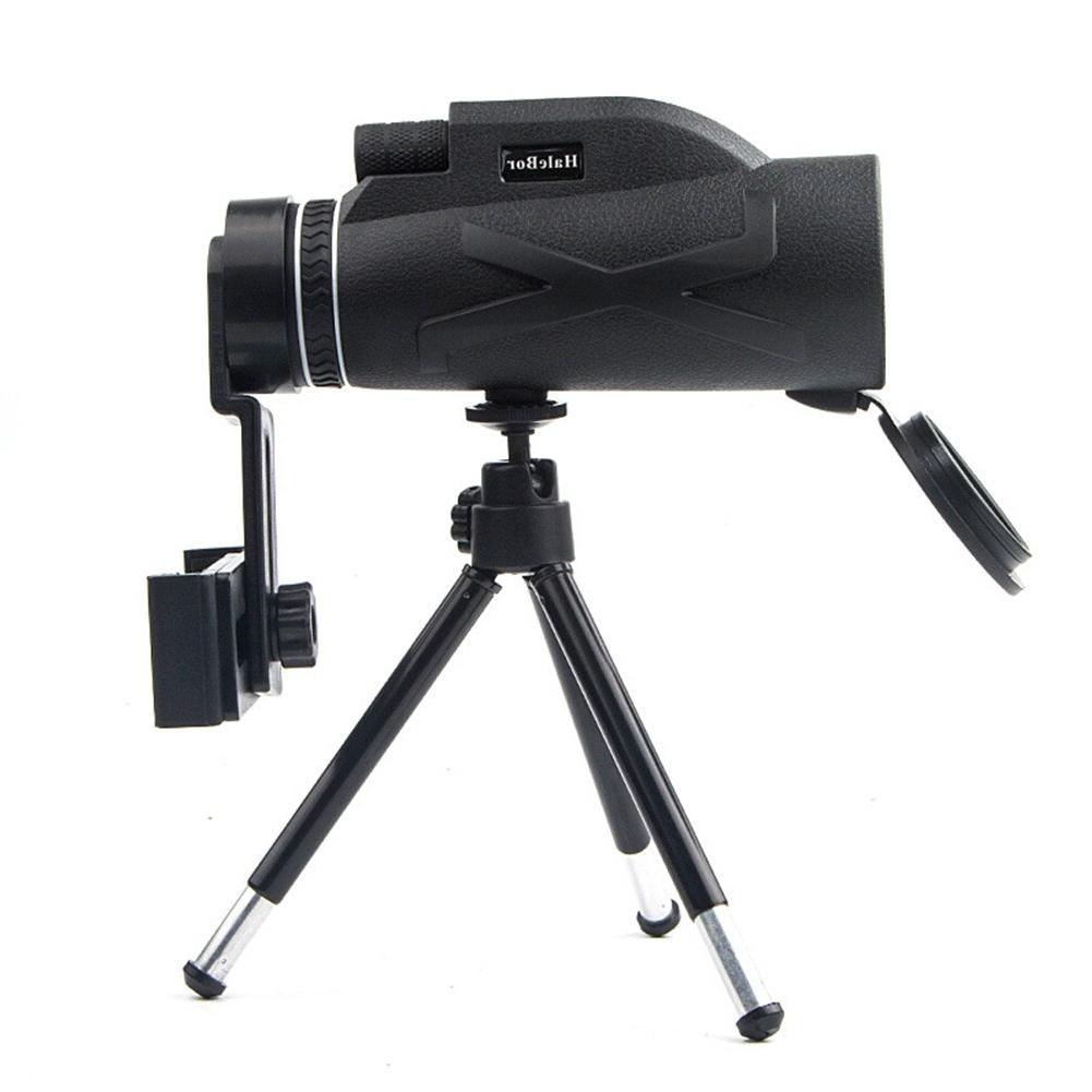 80x100 Outdoor Adjustable HD Zoom Waterproof Camera