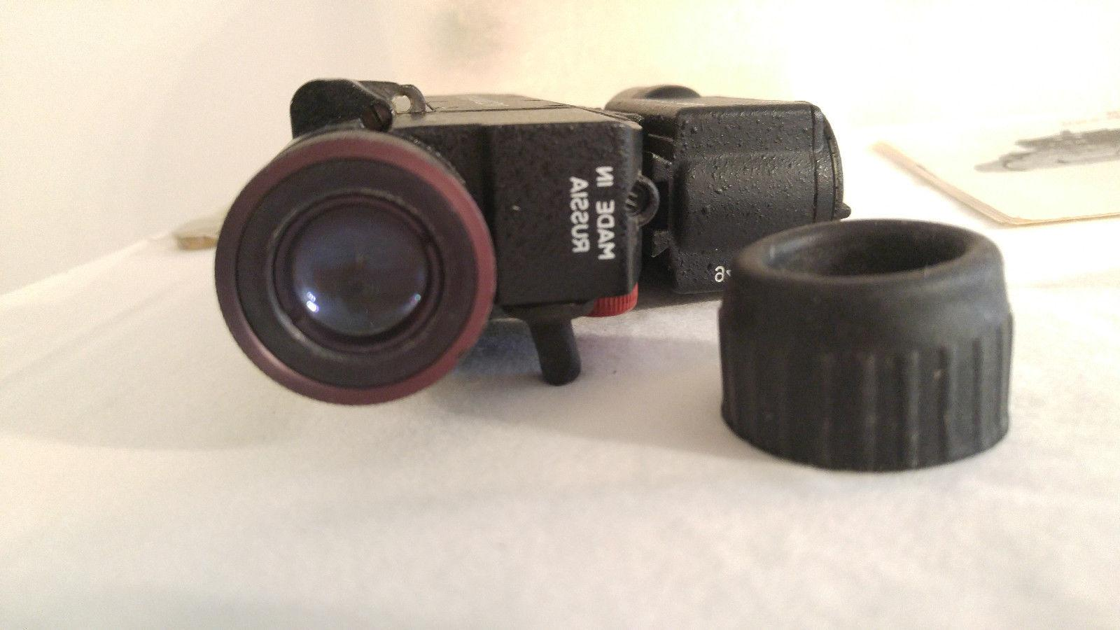 Night Optic Size Illuminator AP-4 MoonWalker