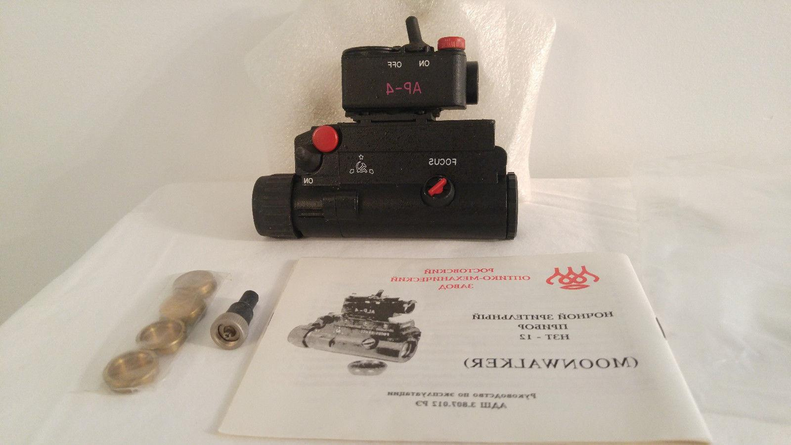 Night Vision Optic Pocket Size w/ IR Illuminator  AP-4 MoonW