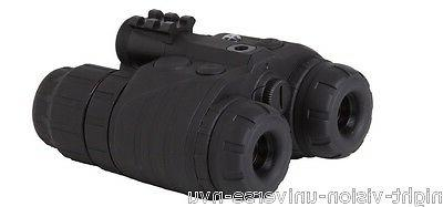 Sightmark Ghost Night Binocular 1+ Waterproof
