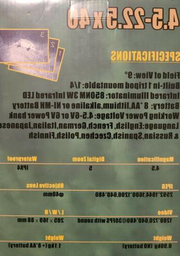 Bestguarder 400m/1300ft *UPGRADE NV-900 4.5*40mm
