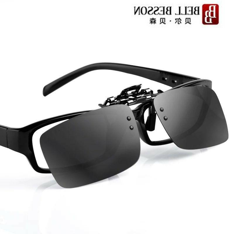 Driving Polarized Clip-on Myopia Sunglasses Fishing