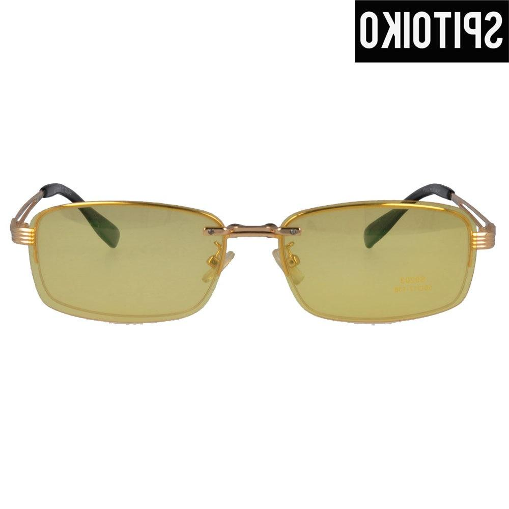 Fashional Double Lens Eyeglasses <font><b>On</b></font> Sunshades Eyewear S9203