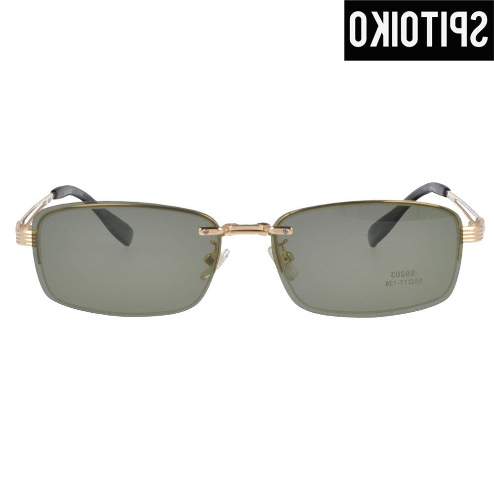 Fashional Double Lens <font><b>On</b></font> <font><b>Night</b></font> <font><b>Vision</b></font> Glasses Sunshades S9203