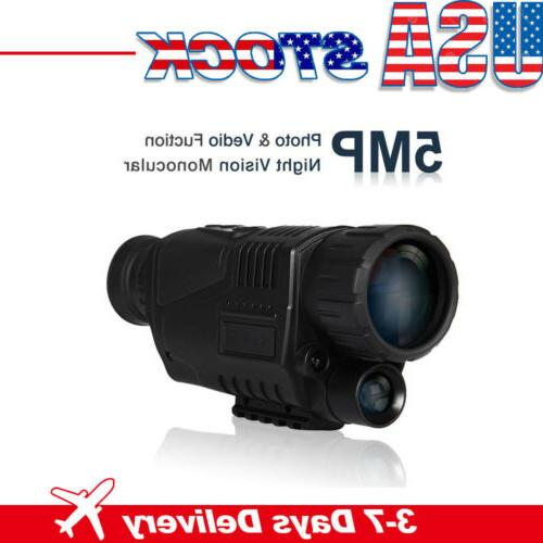 infrared night vision monocular observation