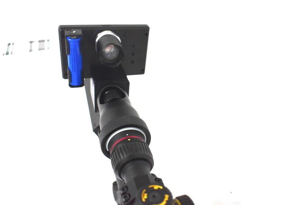 Infrared Vision sight for scope screen