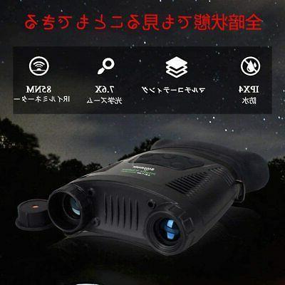 SOLOMARK Night Vision Scope Infrared Digital Night