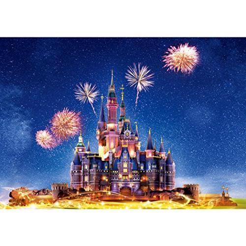 Allenjoy 7x5ft backdrops Beautiful galaxy Prince Castle Birthday studio booth baby