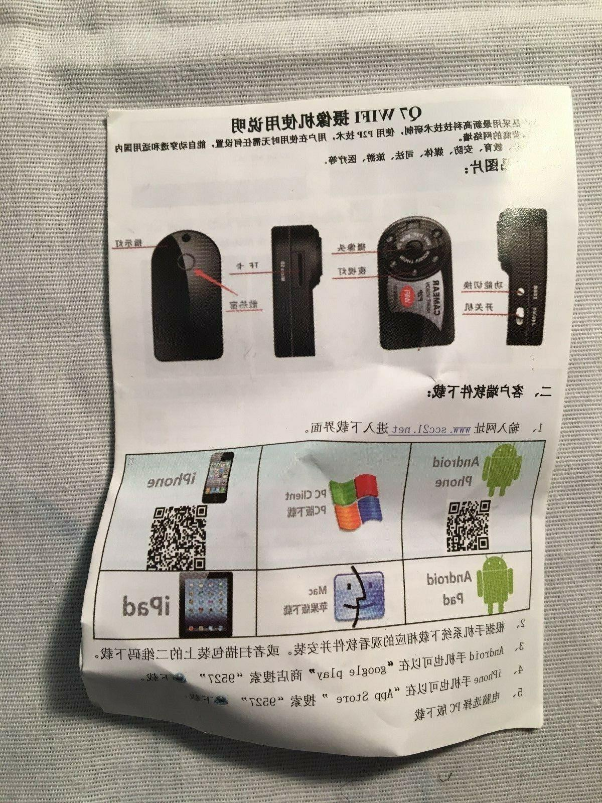Reteck Q7 Wireless Night Vision Wifi Mini DV Plug2Cam Built in Microphone Black