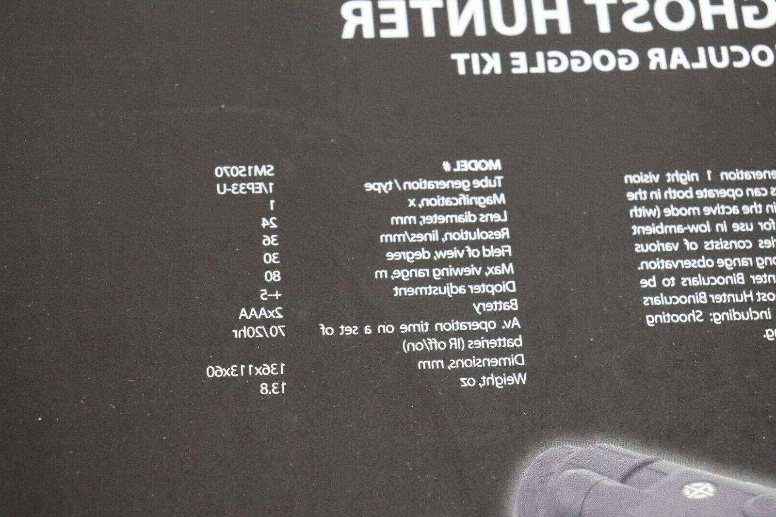 Sightmark SM15070 Ghost 1x24 Night Binocular