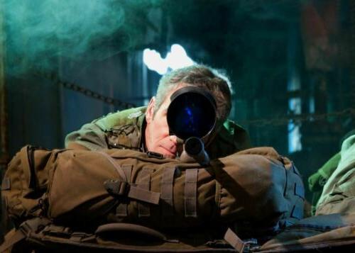 Armasight MG Gen 2+ Professional Night Scope I
