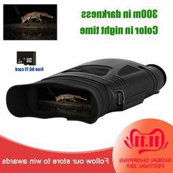 WILDGAMEPLUS NV200C Infrared <font><b>Night</b></font> <font