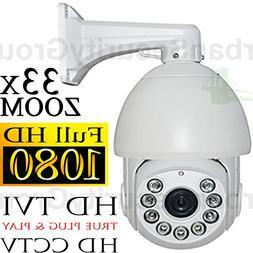 USG HD-TVI PTZ 33x Optical Zoom Speed Dome Security Camera 1