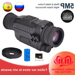 WG540 Infrared Digital <font><b>Night</b></font> <font><b>Vi